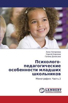 Psikhologo-Pedagogicheskie Osobennosti Mladshikh Shkol'nikov (Paperback)
