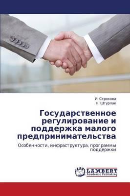 Gosudarstvennoe Regulirovanie I Podderzhka Malogo Predprinimatel'stva (Paperback)