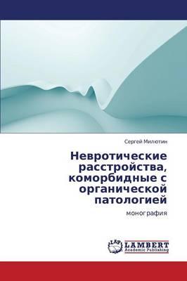 Nevroticheskie Rasstroystva, Komorbidnye S Organicheskoy Patologiey (Paperback)