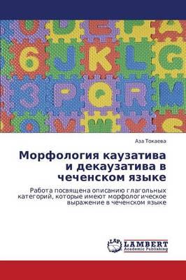 Morfologiya Kauzativa I Dekauzativa V Chechenskom Yazyke (Paperback)