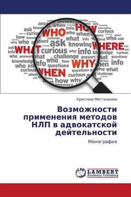 Vozmozhnosti Primeneniya Metodov Nlp V Advokatskoy Deytel'nosti (Paperback)