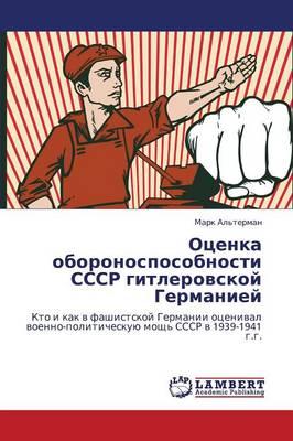 Otsenka Oboronosposobnosti Sssr Gitlerovskoy Germaniey (Paperback)