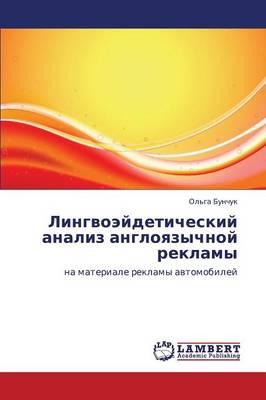 Lingvoeydeticheskiy Analiz Angloyazychnoy Reklamy (Paperback)