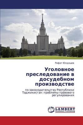 Ugolovnoe Presledovanie V Dosudebnom Proizvodstve (Paperback)