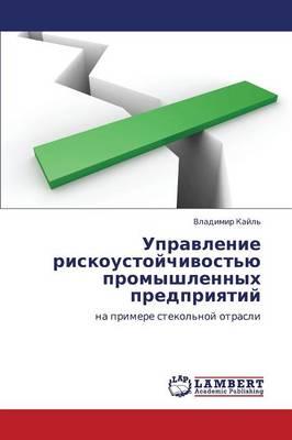 Upravlenie Riskoustoychivost'yu Promyshlennykh Predpriyatiy (Paperback)