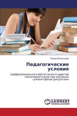 Pedagogicheskie Usloviya (Paperback)