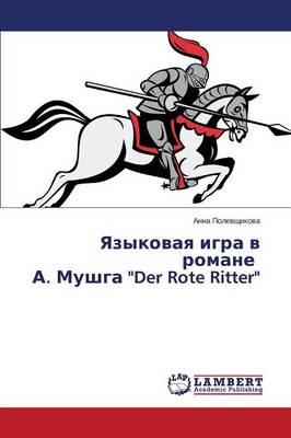 """Yazykovaya Igra V Romane A. Mushga """"Der Rote Ritter"""" (Paperback)"""