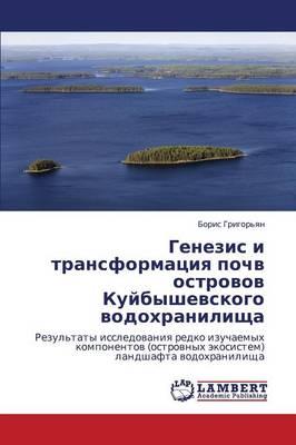 Genezis I Transformatsiya Pochv Ostrovov Kuybyshevskogo Vodokhranilishcha (Paperback)