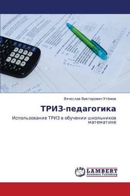 Triz-Pedagogika (Paperback)