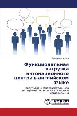 Funktsional'naya Nagruzka Intonatsionnogo Tsentra V Angliyskom Yazyke (Paperback)