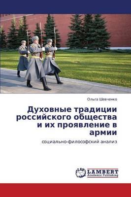 Dukhovnye Traditsii Rossiyskogo Obshchestva I Ikh Proyavlenie V Armii (Paperback)