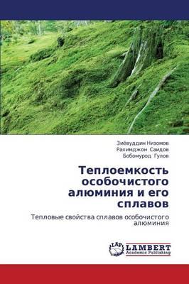 Teploemkost' Osobochistogo Alyuminiya I Ego Splavov (Paperback)