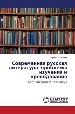Sovremennaya Russkaya Literatura: Problemy Izucheniya I Prepodavaniya (Paperback)