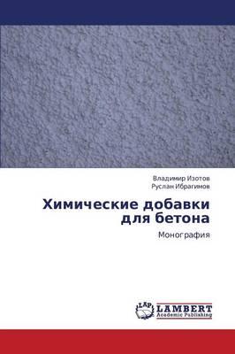Khimicheskie Dobavki Dlya Betona (Paperback)