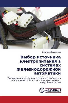 Vybor Istochnika Elektropitaniya V Sistemakh Zheleznodorozhnoy Avtomatiki (Paperback)