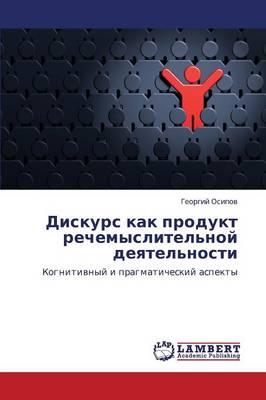 Diskurs Kak Produkt Rechemyslitel'noy Deyatel'nosti (Paperback)