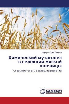 Khimicheskiy Mutagenez V Selektsii Myagkoy Pshenitsy (Paperback)