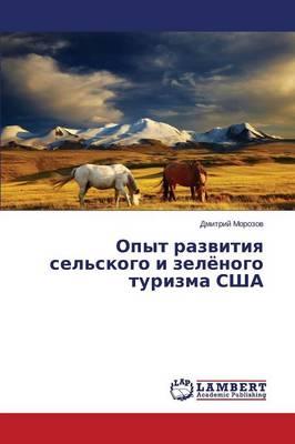 Opyt Razvitiya Sel'skogo I Zelyenogo Turizma Ssha (Paperback)