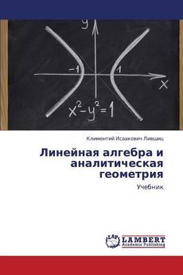 Lineynaya Algebra I Analiticheskaya Geometriya (Paperback)