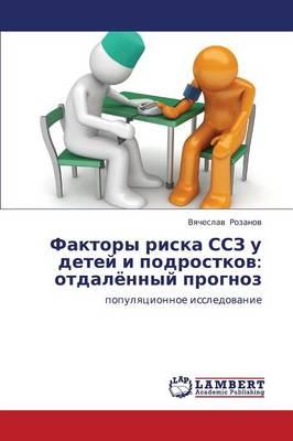 Faktory Riska Ssz U Detey I Podrostkov: Otdalyennyy Prognoz (Paperback)