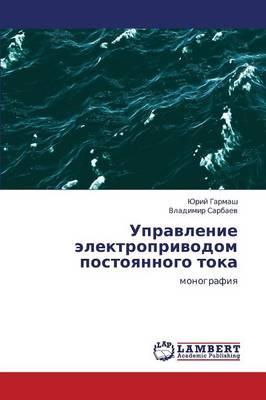 Upravlenie Elektroprivodom Postoyannogo Toka (Paperback)