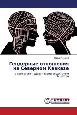 Gendernye Otnosheniya Na Severnom Kavkaze (Paperback)