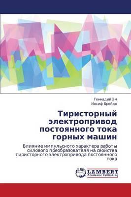 Tiristornyy Elektroprivod Postoyannogo Toka Gornykh Mashin (Paperback)