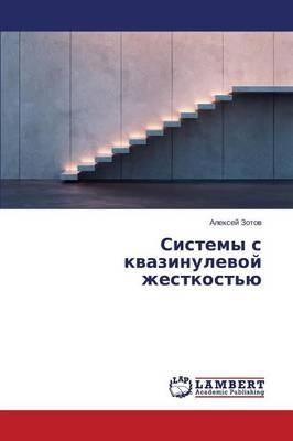 Sistemy S Kvazinulevoy Zhestkost'yu (Paperback)