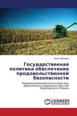Gosudarstvennaya Politika Obespecheniya Prodovol'stvennoy Bezopasnosti (Paperback)