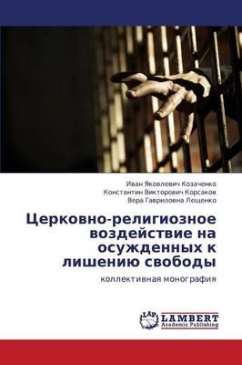 Tserkovno-Religioznoe Vozdeystvie Na Osuzhdennykh K Lisheniyu Svobody (Paperback)