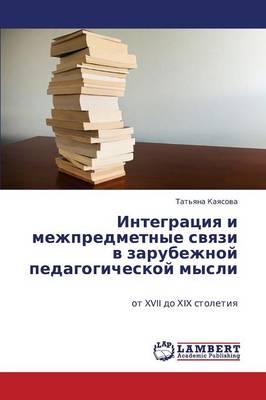 Integratsiya I Mezhpredmetnye Svyazi V Zarubezhnoy Pedagogicheskoy Mysli (Paperback)