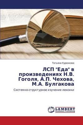 Lsp Eda V Proizvedeniyakh N.V. Gogolya, A.P. Chekhova, M.A. Bulgakova (Paperback)