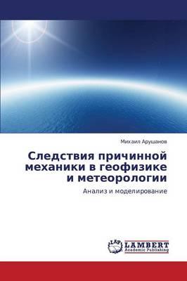 Sledstviya Prichinnoy Mekhaniki V Geofizike I Meteorologii (Paperback)