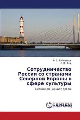 Sotrudnichestvo Rossii So Stranami Severnoy Evropy V Sfere Kul'tury (Paperback)