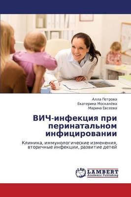 Vich-Infektsiya Pri Perinatal'nom Infitsirovanii (Paperback)