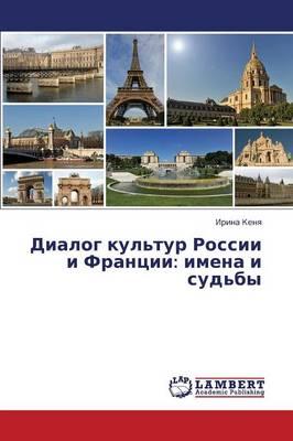 Dialog Kul'tur Rossii I Frantsii: Imena I Sud'by (Paperback)