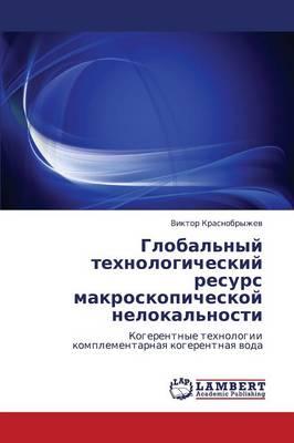Global'nyy Tekhnologicheskiy Resurs Makroskopicheskoy Nelokal'nosti (Paperback)