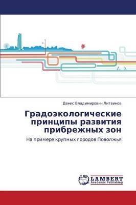 Gradoekologicheskie Printsipy Razvitiya Pribrezhnykh ZON (Paperback)
