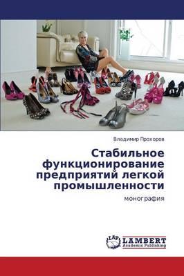 Stabil'noe Funktsionirovanie Predpriyatiy Legkoy Promyshlennosti (Paperback)