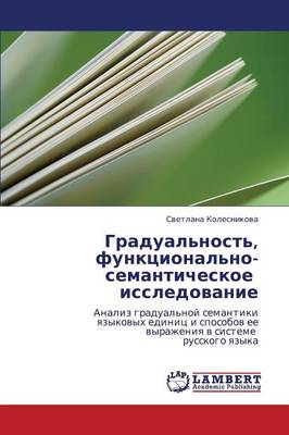 Gradual'nost', Funktsional'no-Semanticheskoe Issledovanie (Paperback)