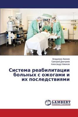 Sistema Reabilitatsii Bol'nykh S Ozhogami I Ikh Posledstviyami (Paperback)