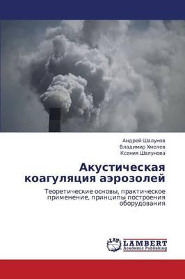Akusticheskaya Koagulyatsiya Aerozoley (Paperback)