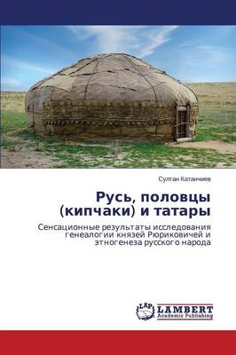 Rus', Polovtsy (Kipchaki) I Tatary (Paperback)