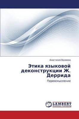 Etika Yazykovoy Dekonstruktsii Zh. Derrida (Paperback)
