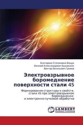 Elektrovzryvnoe Boromednenie Poverkhnosti Stali 45 (Paperback)