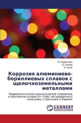 Korroziya Alyuminievo-Berillievykh Splavov S Shchelochnozemel'nymi Metallami (Paperback)