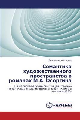 Semantika Khudozhestvennogo Prostranstva V Romanakh M.A. Osorgina (Paperback)