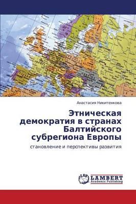 Etnicheskaya Demokratiya V Stranakh Baltiyskogo Subregiona Evropy (Paperback)
