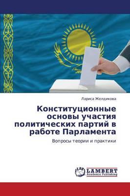 Konstitutsionnye Osnovy Uchastiya Politicheskikh Partiy V Rabote Parlamenta (Paperback)