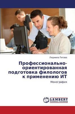 Professional'no-Orientirovannaya Podgotovka Filologov K Primeneniyu It (Paperback)
